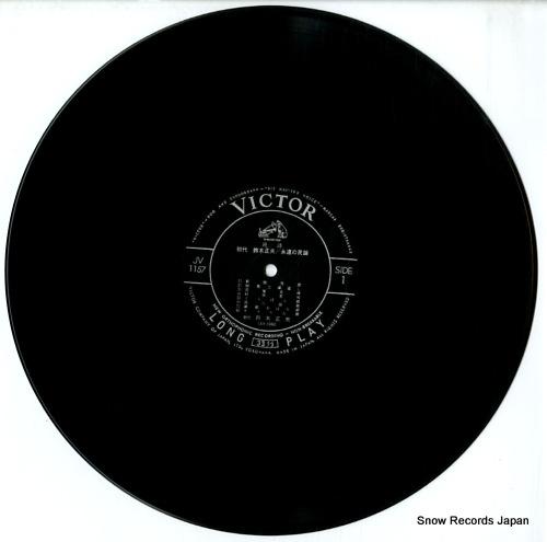 SUZUKI, MASAO eien no minyou JV-1157-8 - disc