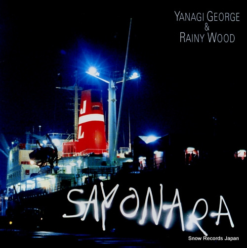 YANAGI, GEORGE, AND RAINY WOOD sayonara L-12515A - front cover