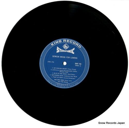 ODA, SATORU screen mood for lovers SKF78 - disc
