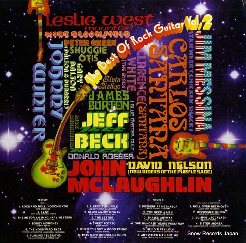 V/A the best of rock guitar vol.2 SOPI16-17 - back cover