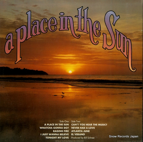PABLO CRUISE a place in the sun SP-4625 - back cover