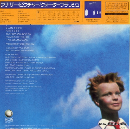 QUARTERFLASH take another picture 25AP2655 - back cover