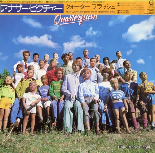 QUARTERFLASH take another picture 25AP2655 - front cover