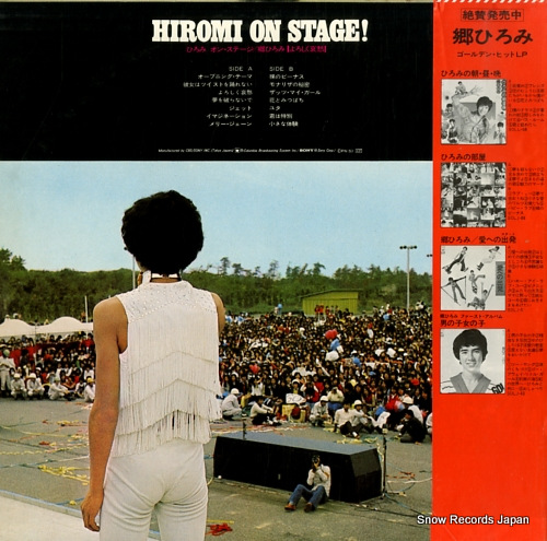 GO, HIROMI hiromi on stage SOLL-113 - back cover
