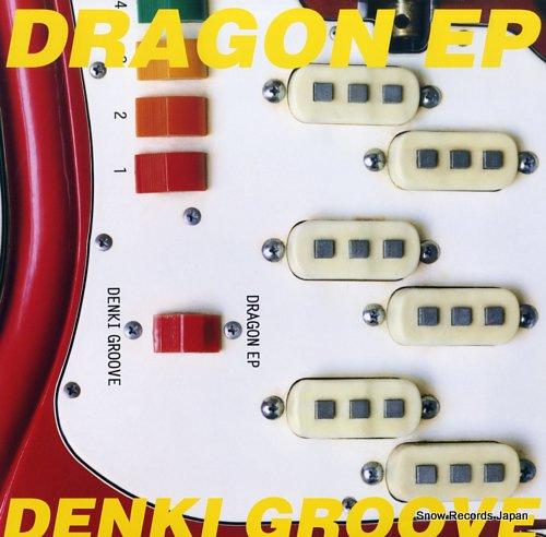 電気グルーヴ | dragon ep