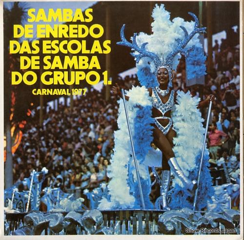 V/A - sambas de enredo das escolas de samba do grupo 1 - LP