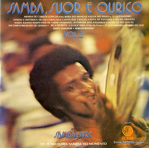 V/A - samba suor e ourico vol.2 - LP