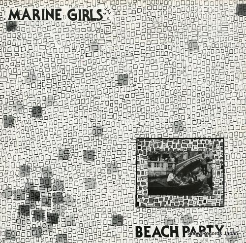 マリン・ガールズ beach party