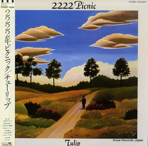 チューリップ2222年ピクニック ETP-90171