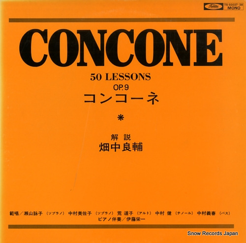 HATANAKA, RYOSUKE concone 50 lessons op.9 TS-50037-38 - front cover