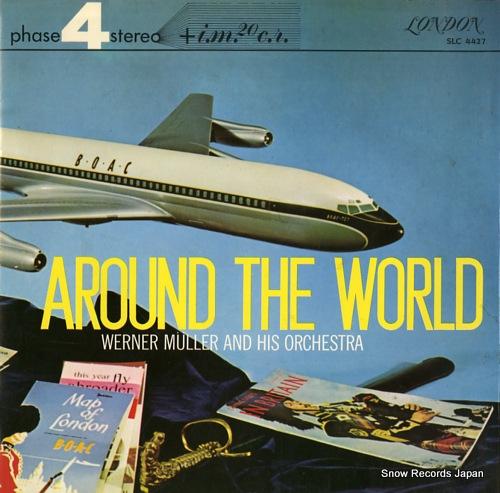 ウェルナー・ミューラーの世界旅行