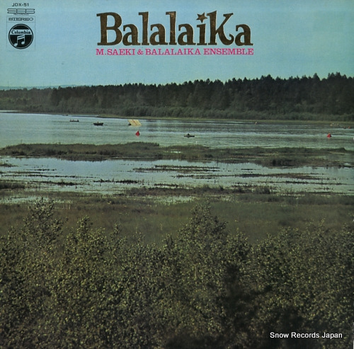 SAEKI, M AND BALALAIKA ENSEMBLE balalaika JDX-51 - front cover