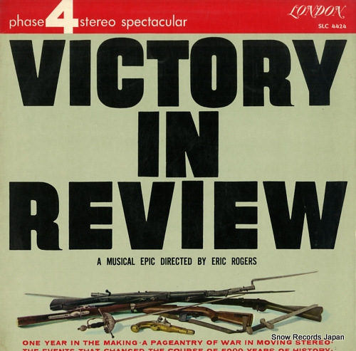 ROGERS, ERIC victory in review SLC4424 - front cover