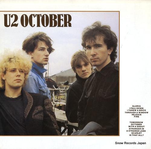U2 october ILPS9680
