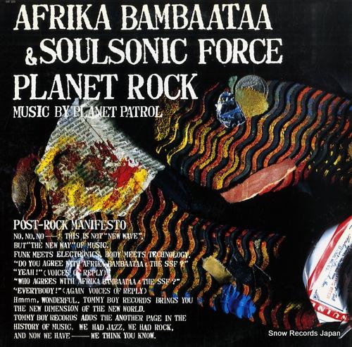 AFRIKA BAMBAATAA & SOULSONIC FORCE プラネット・ロック 12AP3014