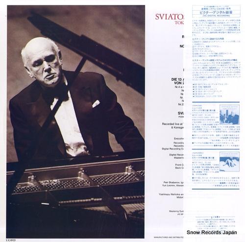 RICHTER, SVIATOSLAV tokyo recital 1979 VIC-28031 - back cover