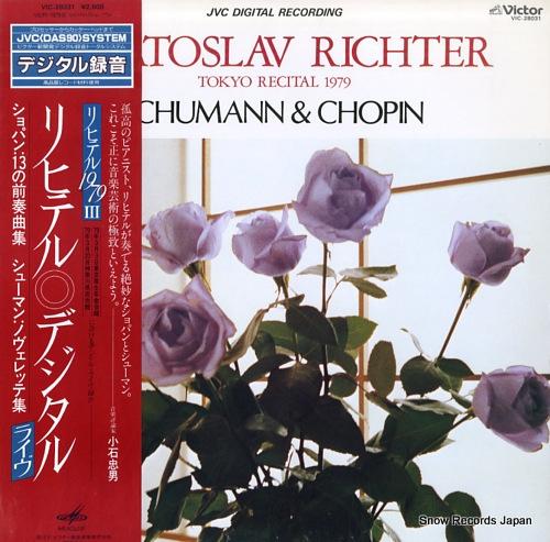 RICHTER, SVIATOSLAV tokyo recital 1979 VIC-28031 - front cover