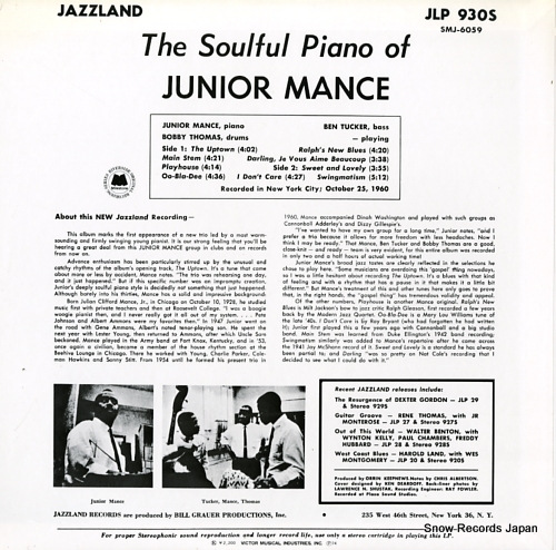 MANCE, JUNIOR the soulful piano of SMJ-6059 - back cover