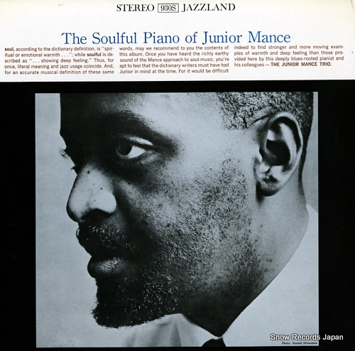 MANCE, JUNIOR the soulful piano of SMJ-6059 - front cover