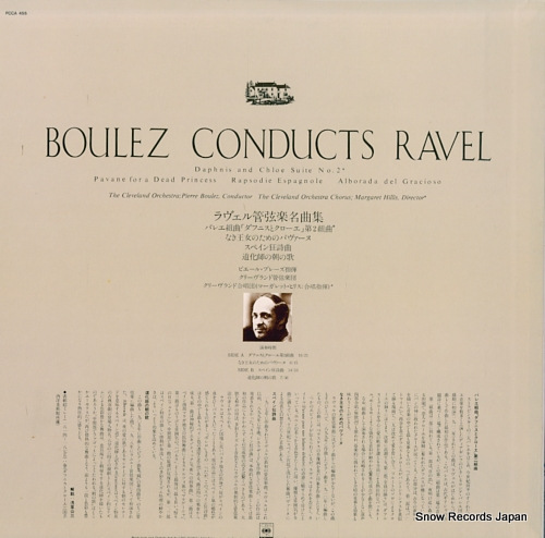 BOULEZ, PIERRE boulez conducts ravel FCCA455 - back cover