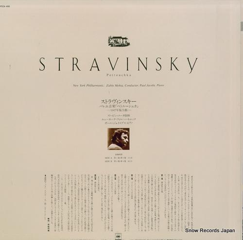 MEHTA, ZUBIN stravinsky; petrouchka FCCA458 - back cover