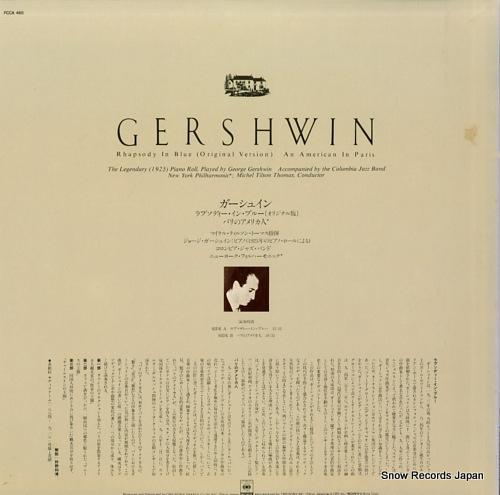 THOMAS, MICHAEL TILSON gershwin; rhapsody in blue (original version) FCCA460 - back cover