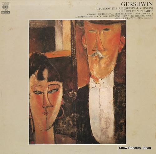THOMAS, MICHAEL TILSON gershwin; rhapsody in blue (original version) FCCA460 - front cover