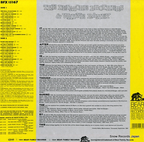 DELMORE BROTHERS, THE when they let the hammer down BFX15167 - back cover