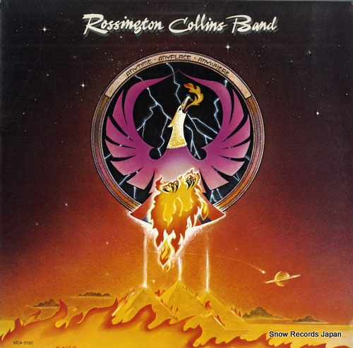 ROSSINGTON COLLINGS BAND anytime, anyplace, anywhere MCA-5130 - front cover