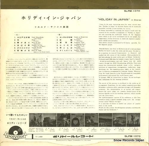SANTOS, RICARDO holiday in japan SLPM-1070 - back cover