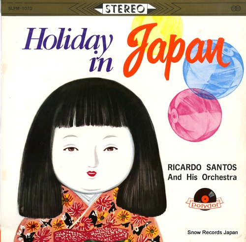 SANTOS, RICARDO holiday in japan SLPM-1070 - front cover