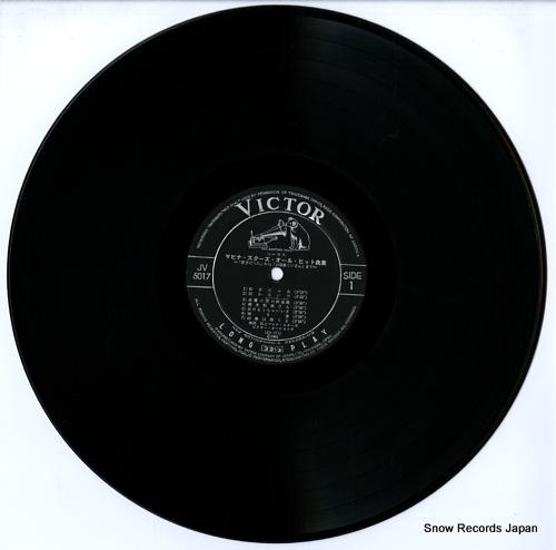 MAHINA STARS all hit album JV-5017 - disc