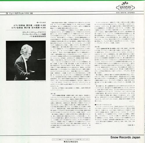 HEIDSIECK, ERIC mozart; piano concertos no. 20 & no. 27 EAC-30076 - back cover