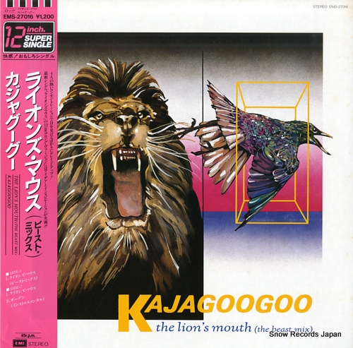 KAJAGOOGOO the lion's mouth EMS-27016 - front cover