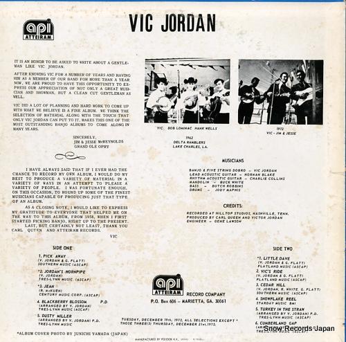 JORDAN, VIC pickaway MP2558 - back cover