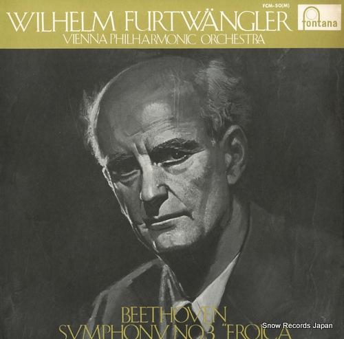 ヴィルヘルム・フルトヴェングラー ベートーヴェン:交響曲第3番変ホ長調作品55「英雄」 FCM-50(M)