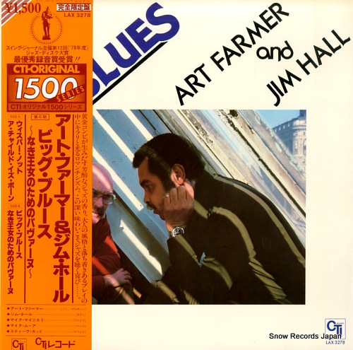 FARMER, ART, AND JIM HALL big blues LAX3278 - front cover