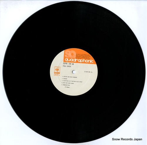 SIMON, PAUL paul simon SOPM-108 - disc