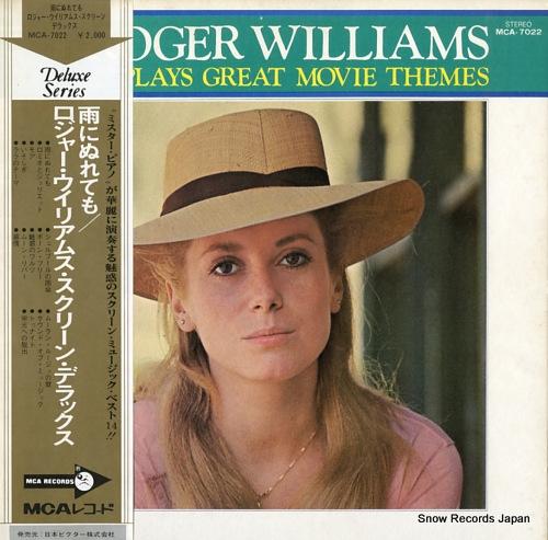ロジャー・ウィリアムス - 雨に...