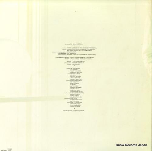 SERA, MASANORI masanori sera C28A0242 - back cover