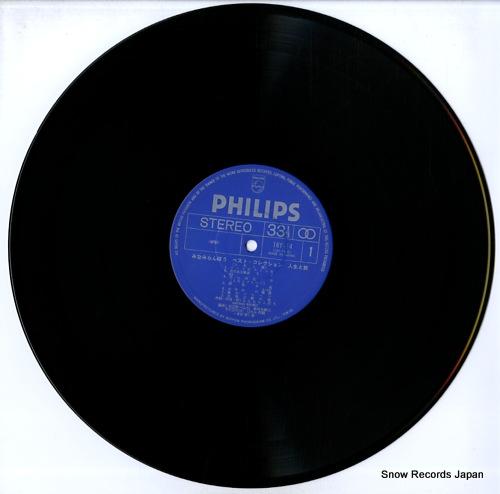 MINAMI, RAMBOW best collection - jinsei to tabi 16Y-14 - disc