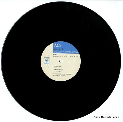 WALTER, BRUNO mozart; symphony no.39 in e flat-major k.543 SOCL1053 - disc