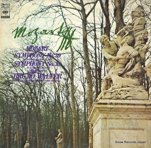 ブルーノ・ワルター モーツァルト:交響曲第39番変ホ長調k.543 SOCL1053