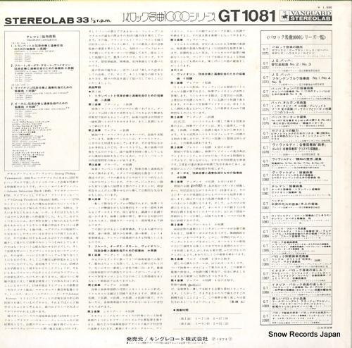 ADELBRECHT, HENRI telemann; concertos GT1081 - back cover