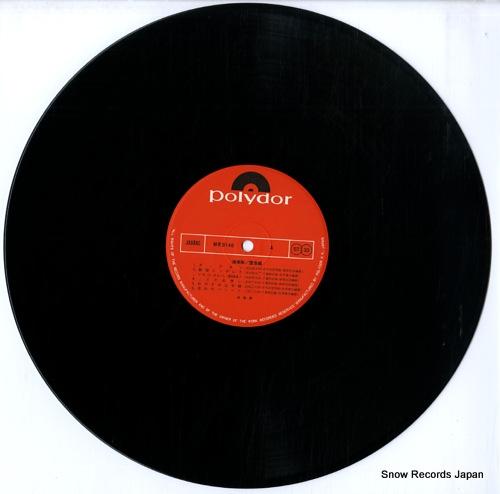 KAIENTAI daraku hen MR3146 - disc