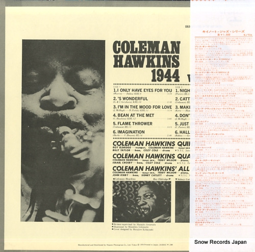 HAWKINS, COLEMAN coleman hawkins 1944 vol,1 BT-5254M - back cover
