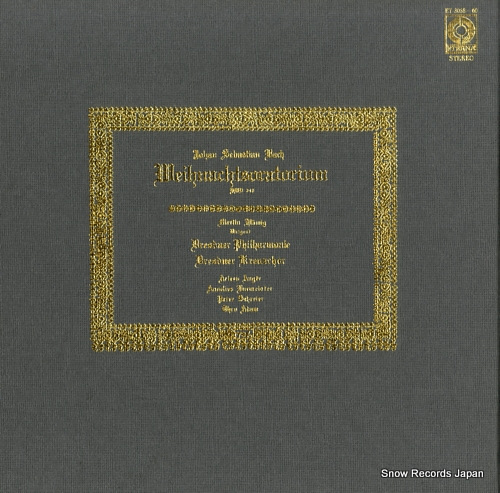 FLAMIG, MARTIN bach; weihnachtsoratorium bwv248 ET-3058-60 - front cover