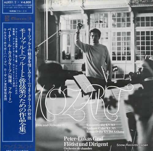 GRAF, PETER-LUKAS mozart; die werke fur flote und orchestra ML8001/2 - front cover