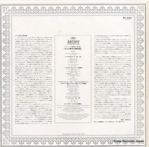 ENSEMBLE EDUARD MELKUS rococo dance music MA5038 - back cover