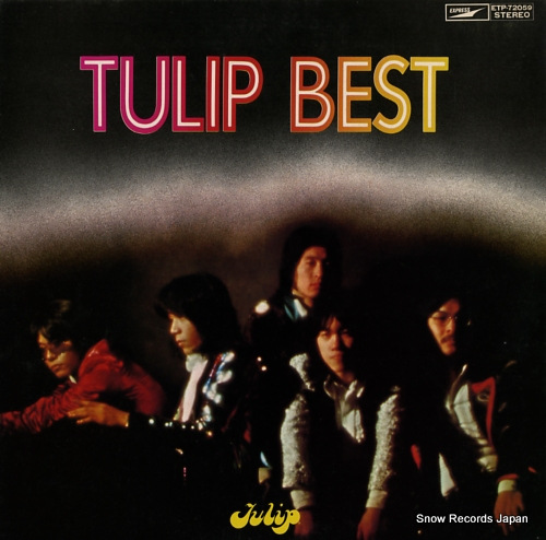 TULIP best ETP-72059 - front cover